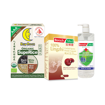 Borsch Med 100% Lingzhi Cracked Spores Powder Capsule [Twinpack] + New Moon SupeRice 1.8kg + Borsch Med Hand Sanitizer 500ml