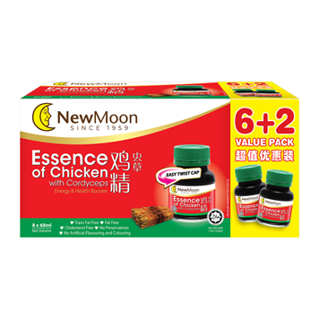 New Moon Essence of Chicken with Cordyceps 8